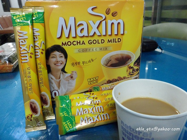 maxim coffee