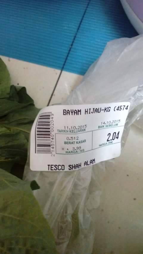 tesco02