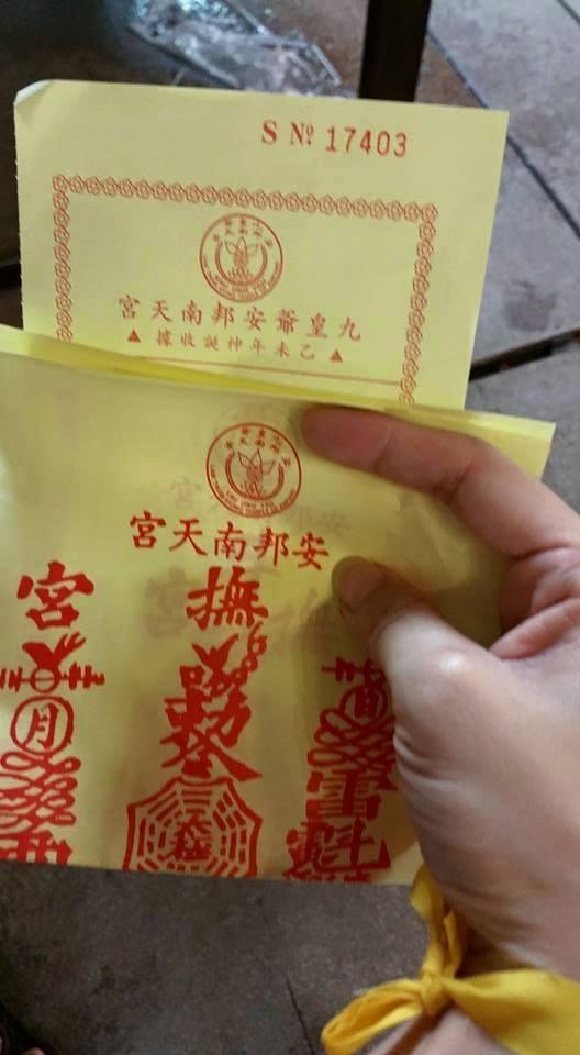 JiuHuangYe6