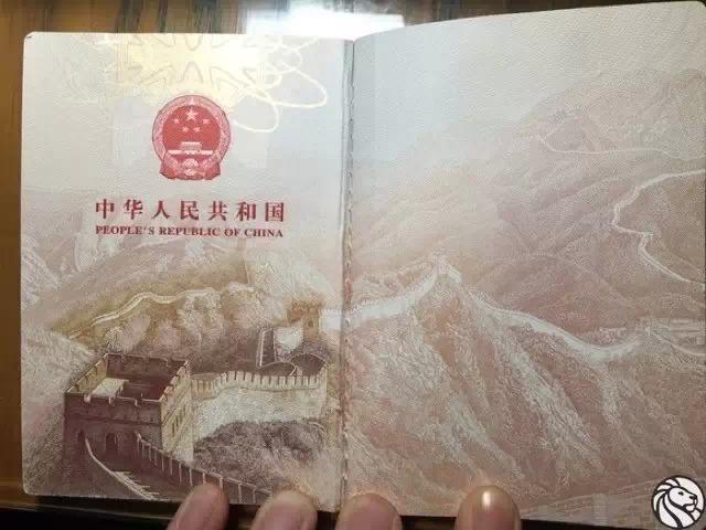 世界护照36