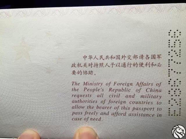 世界护照38