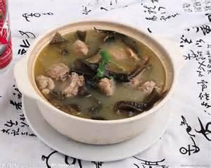 nice soup7
