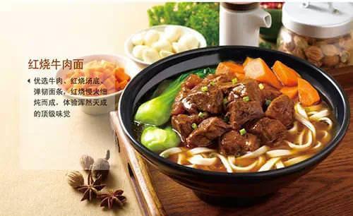 noodle (6)