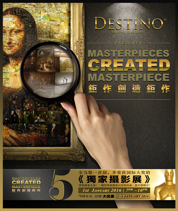 Master Created-2_副本