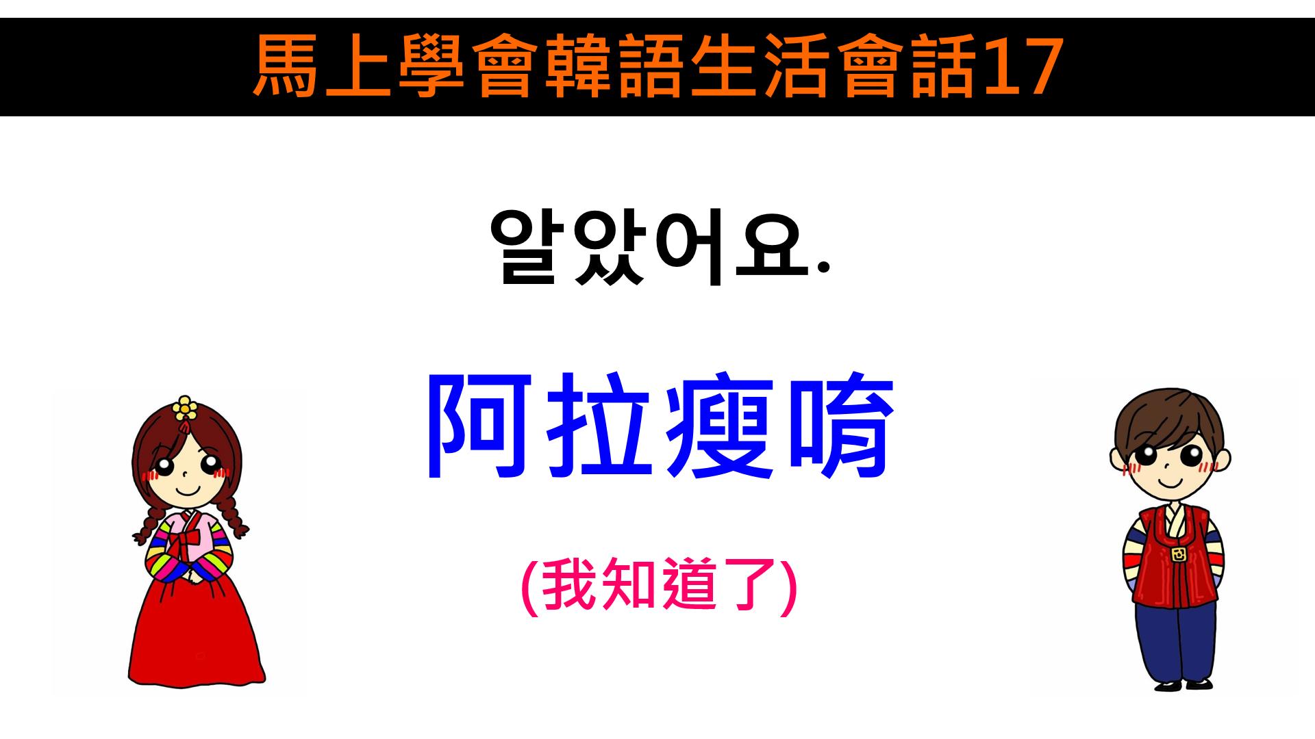 korea language (17)