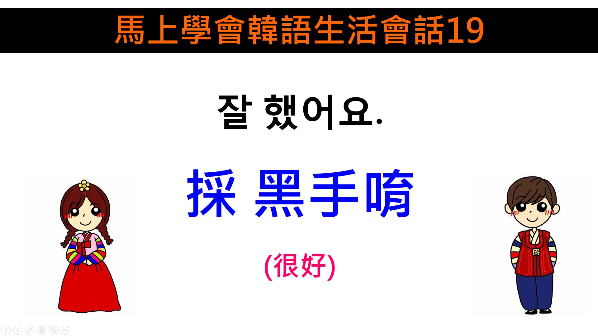 korea language (19)