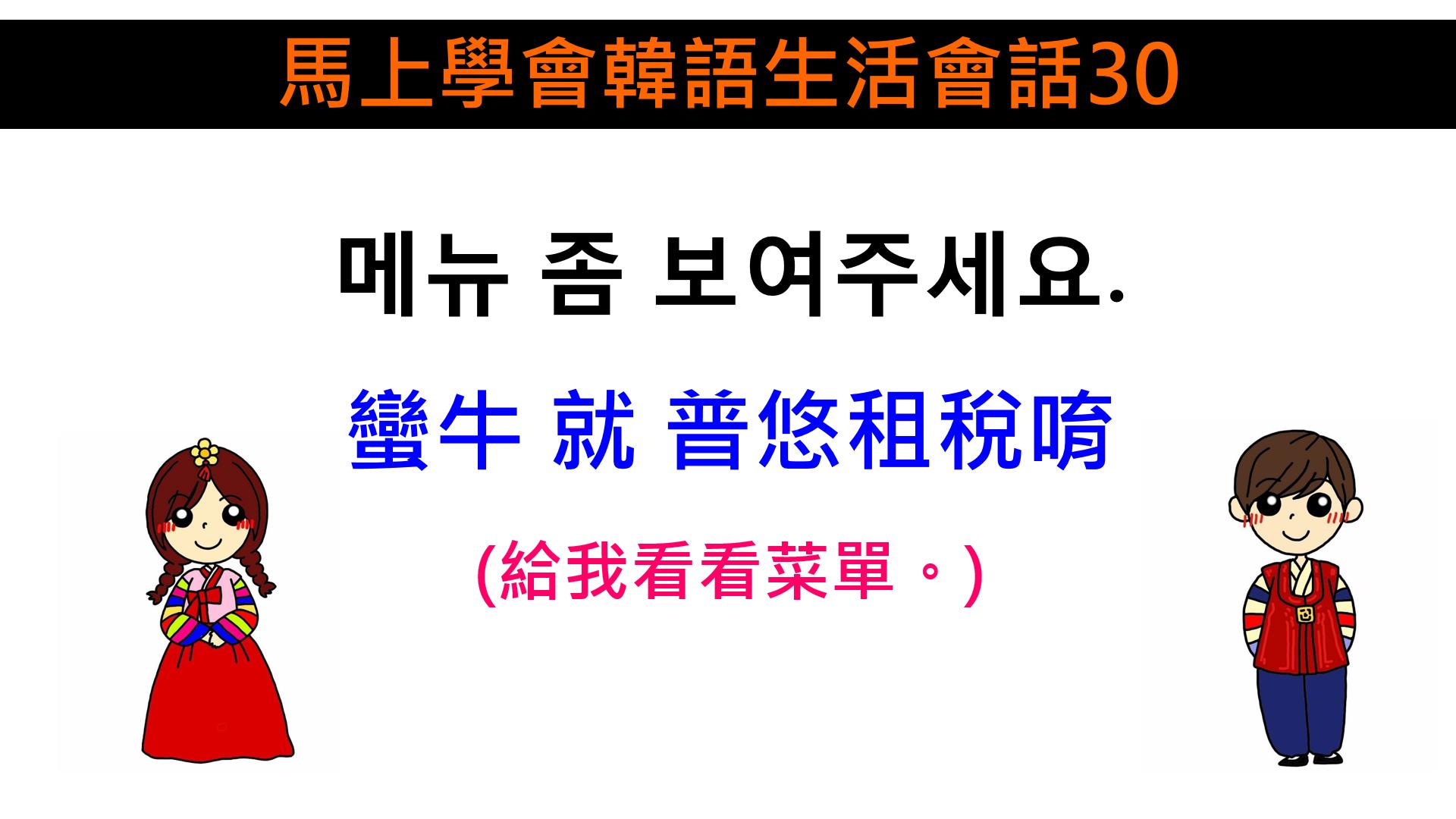 korea language (29)