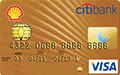 shell-citibank-gold-credit-card