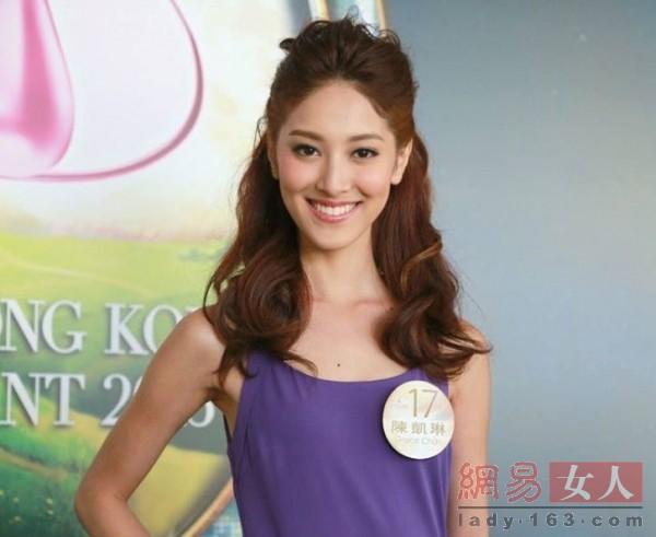 【富家女都去選港姐?】家族身家過億, 大馬拿督女兒選港姐后, 只當TVB小角色?! (有看TVB的話