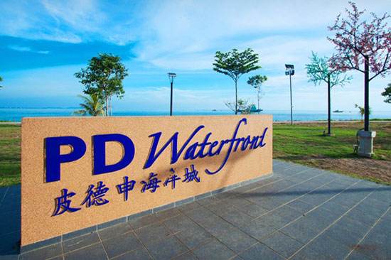 pd-waterfront