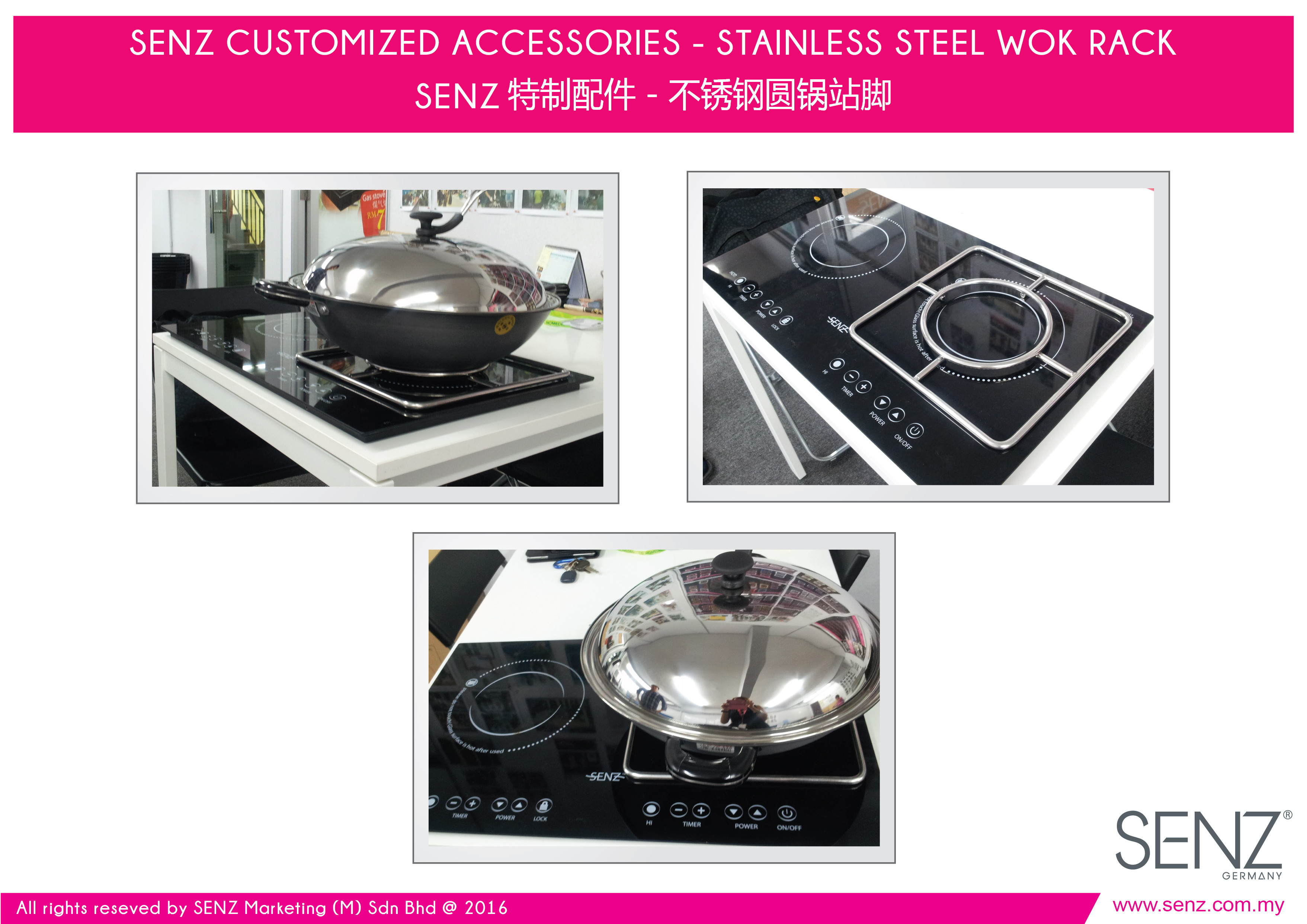 Stainless Steel Wok Rack for Round Bottom Wok_副本