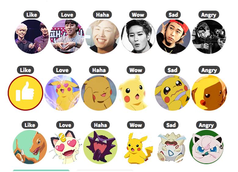 emoji780
