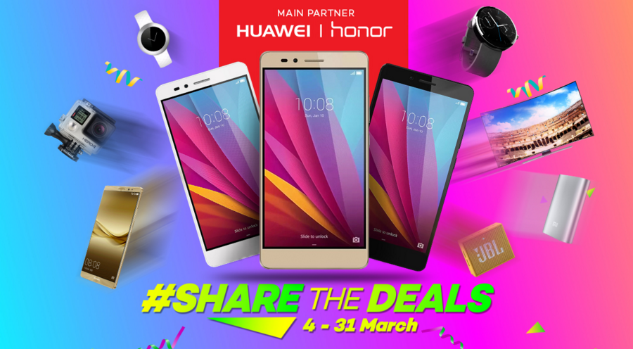 share the deal02