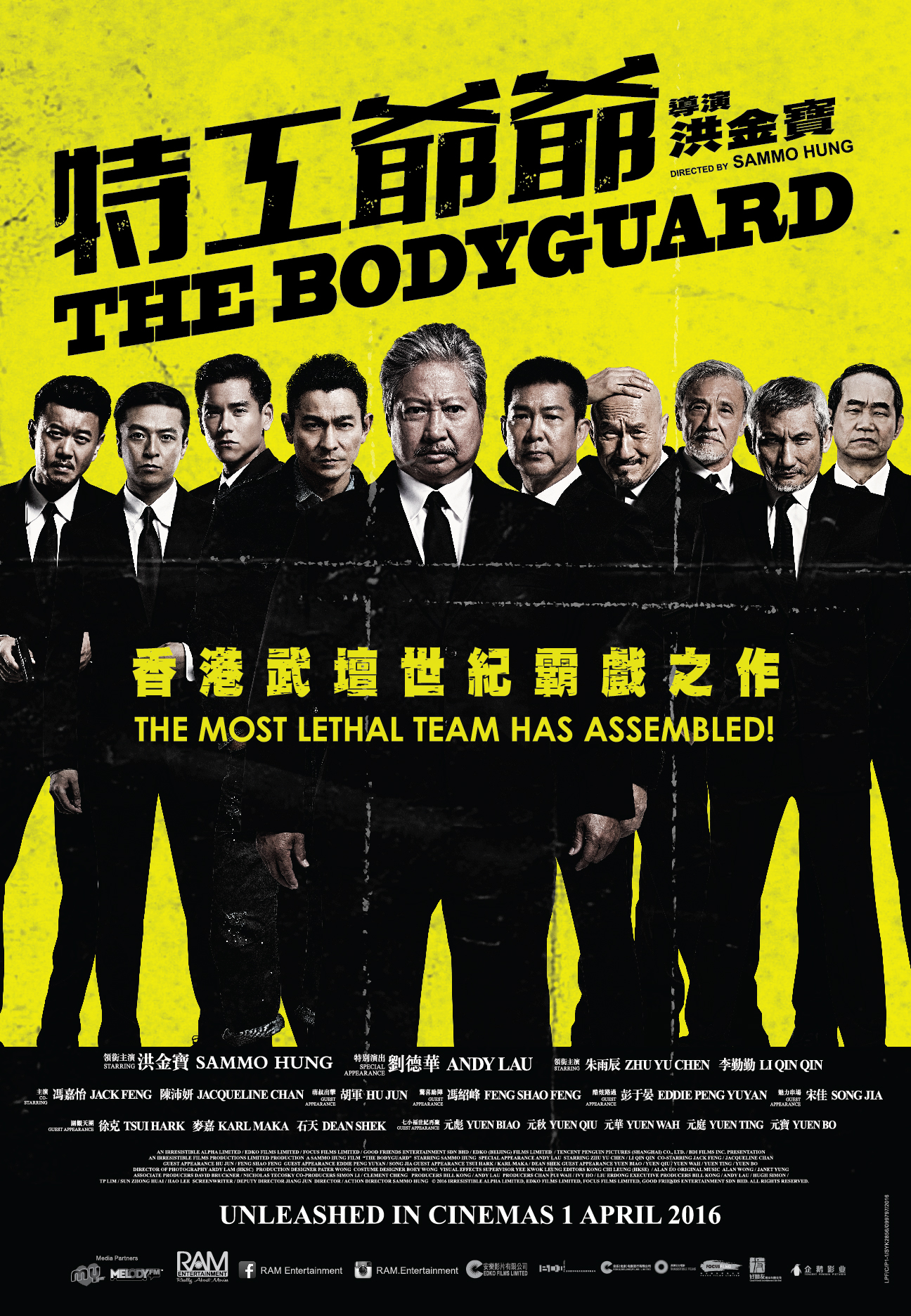 Bodyguard_Poster-27x39-yellow-Latest-OL-01