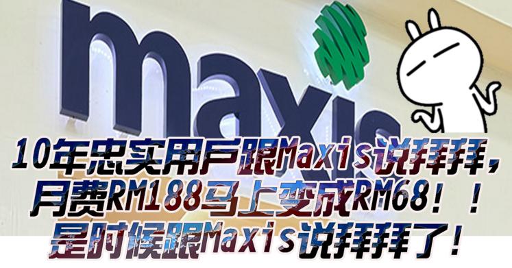 maxis00