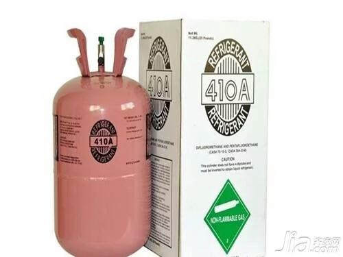 aircond-gas