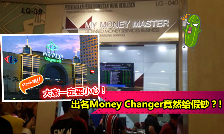 Mv forex money changer mid valley