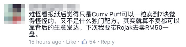 currypuffbeleive