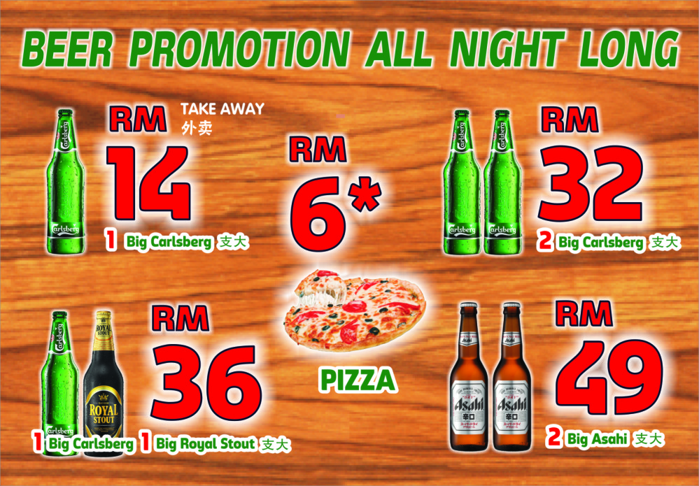 VCHAT CAFE-BEER PROMOTION-A4