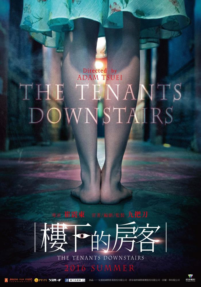 The_Tennants_Downstairs_poster