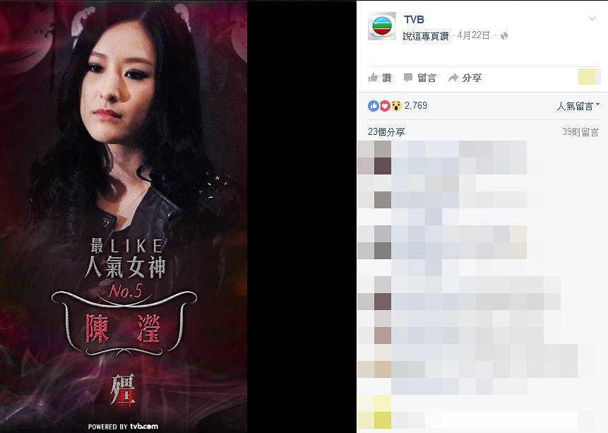 TVB_BlueVeins_Voting_06