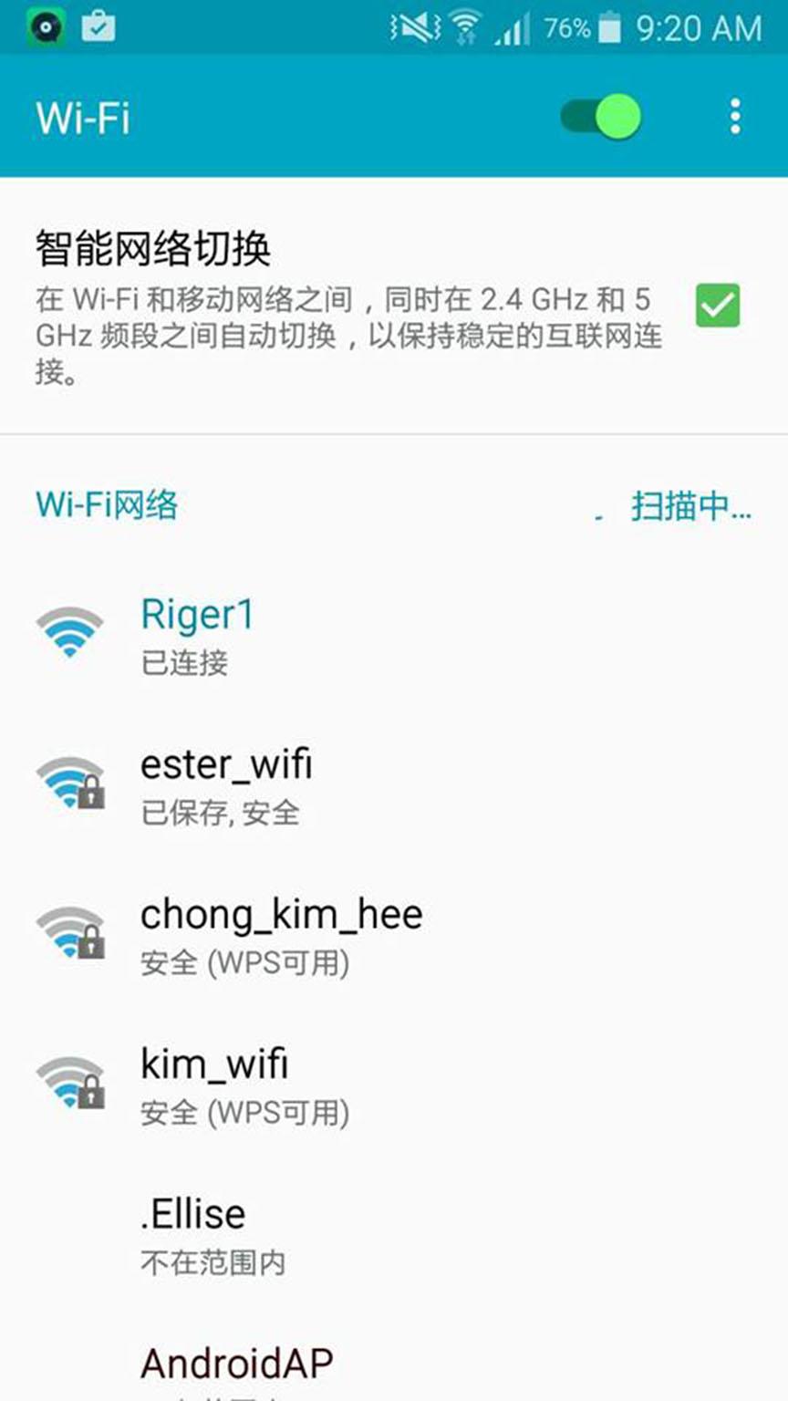 wifi3qi