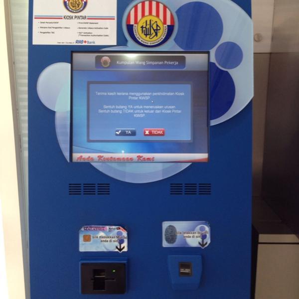 kiosk kwsp