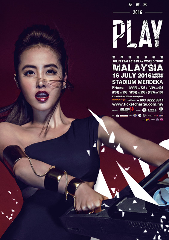 Jolin Poster 15 June newversion js1