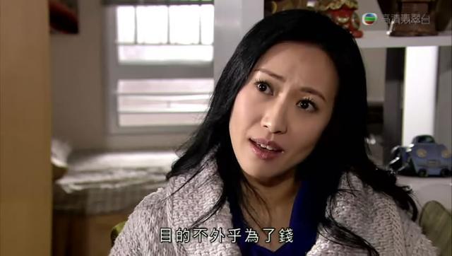 【知道他們是誰嗎?】他們都是TVB資深綠葉,人紅不起來卻是圈內模範夫妻!網民:通常紅星快玩完,難道人