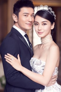 huang-angelabb-wedding