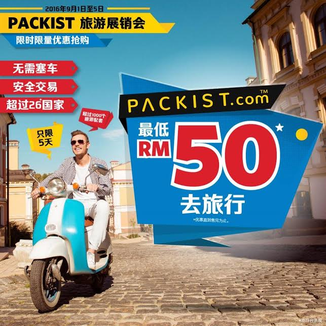 packist50