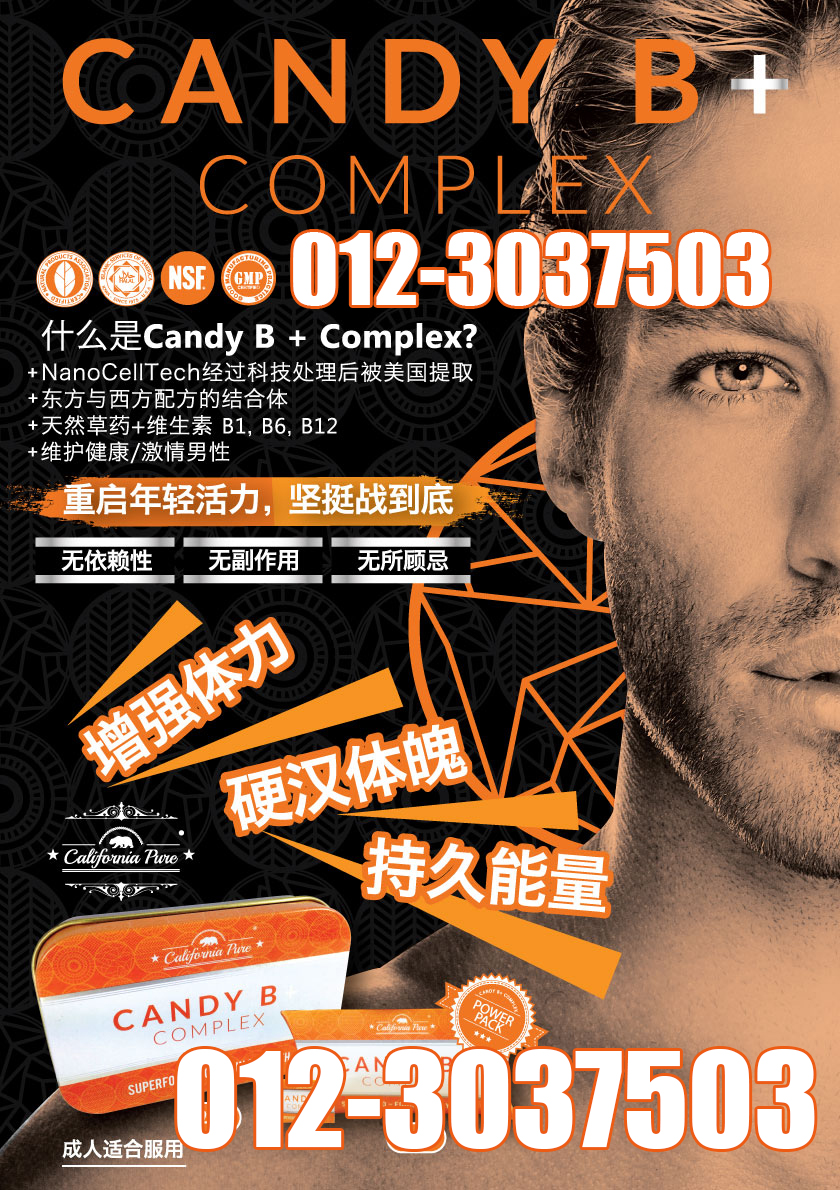 Candy chinese flyer