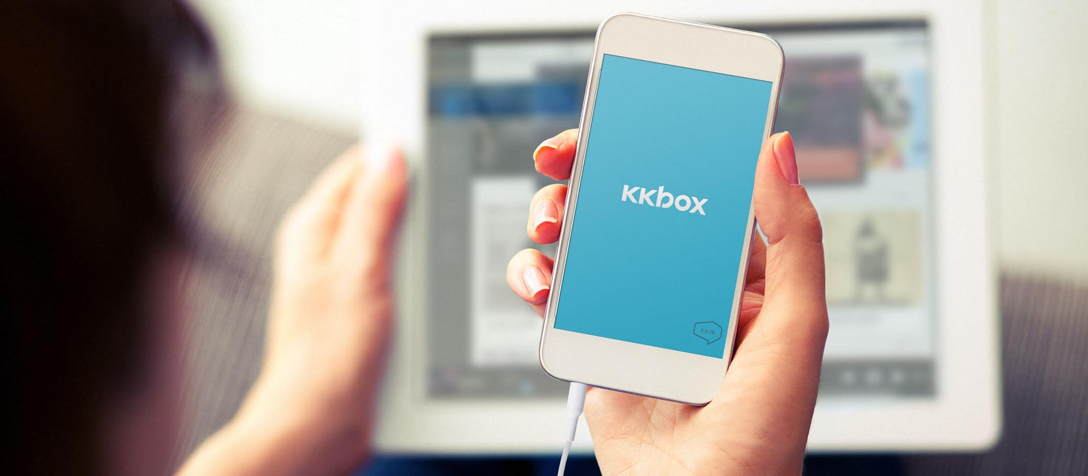 KKBOX_2 (1)