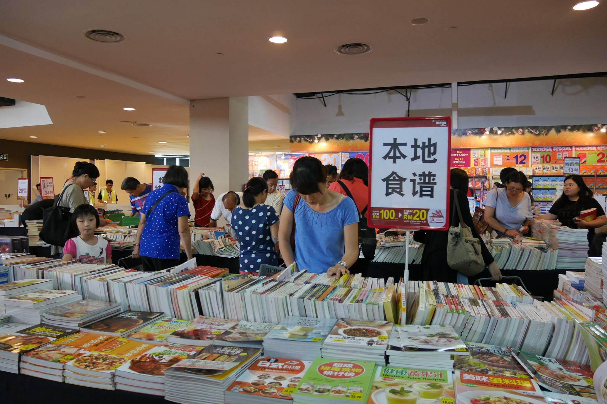 popular-mega-bookfair-kuching-cm091216-004