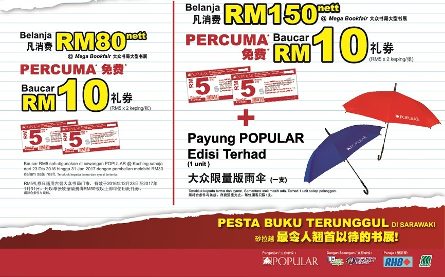 popular-mega-bookfair-kuching-cm091216-005