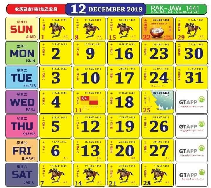 Calendar Google March 2019