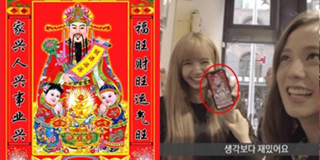 泰国人疯狂迷上中国财神⚡ Blackpink Lisa手机壁纸是财神爷 泰网友模仿用了 钱一直流向我😍😍